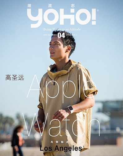 Apple-Watch-Magazine-YOHO