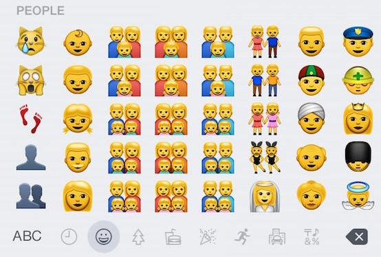 Emoji-Jaune-iOS-8.3-Beta-4