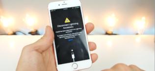 alerte-liquid-iOS10